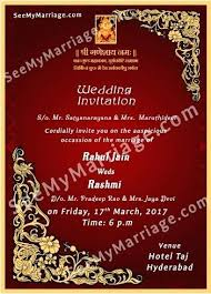 E Wedding Invites Online Wedding Cards Designs Online Online