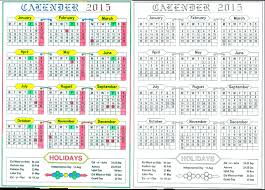 Download Printable Calendar 2015 Download Full Year Printable Calendar 2015 Included Pakistani