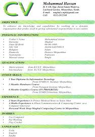 Resume Templates Word 2007 Best Free Resume Format Download In Ms Word 48 Resume Template Program