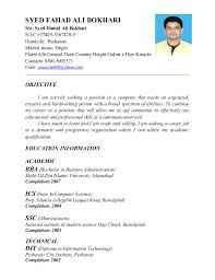 My Resume. SYED FAHAD ALI BOKHARI S/o: Syed Hamid Ali Bokhari N.I.C #37405-  ...