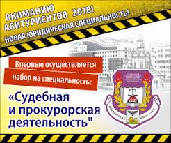 Курсовые работы и рефераты на заказ в Белгороде Предложения услуг  abitur bsu edu ru