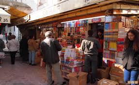 sahaflar Çarşısı secondhand book bazaar