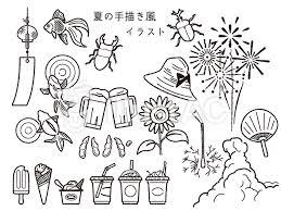カブトムシに関する写真写真素材なら写真ac無料フリー
