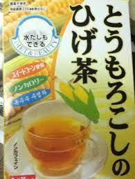 とうもろこし の ひげ 茶 効果