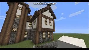 Minecraft Tavern Design Inn Tavern Minecraft Modular Medieval Town Tutorial 05