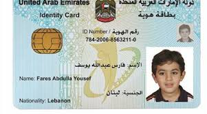 In Media Registration Card Federal Centre - Of For 15 Id Authority amp; Identity Children Tomorrow Reports Under News Years Expire Citizenship To And