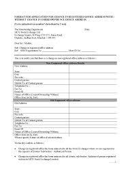 Change Of Office Address Letter Format Letter Of
