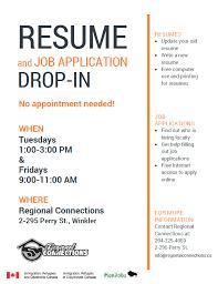 Resume And Job Application 12 Sample Of Resume For Job Application