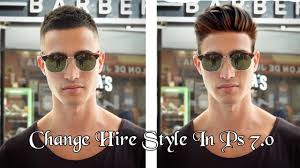 How To Change Hair Style how to change hire style in adobe photoshop 70 in hindi urdu 3731 by wearticles.com