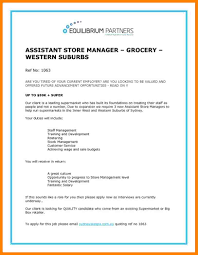 8 Grocery Store Resume Formatting Letter