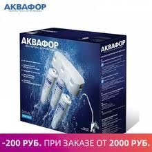 <b>Фильтр воды</b>, купить по цене от 323 руб в интернет-магазине ...