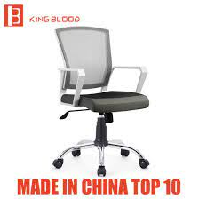 portable mainstays mesh office chair