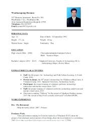 High School Graduate Resume New Resume High School Graduate Resume Templates High School Students No