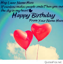Happy Birthday Love Quotes Simple Happy Birthday Love Quotes QuotesPics