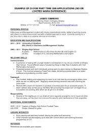 Part Time Job Resume Objective 24 New Part Time Job Resume