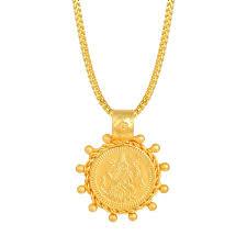 Diamond Gold Locket Designs Buy Pendant Online Latest Gold Diamond Pendant Designs