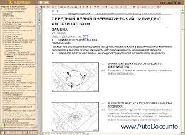 further chevy engine parts diagram likewise lexus rx 2007 lexus es350 serpentine belt diagram 2007 lexus es 350 lexus rx350 wiring diagram image wiring diagram amp engine