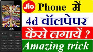 31++ Jio Phone Wallpaper Kaise Banaye ...