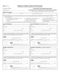 gift affidavit form texas