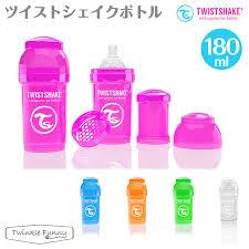 Twinkle Funny: Tea Rex <b>T</b>-<b>REX</b> twist shake / bottle (<b>180</b> ml) nursing ...