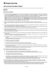 example 250 words essay education act