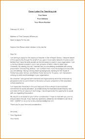 6 Job Application Letter As A Teacher Thistulsa