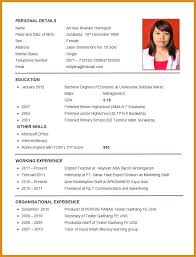 Resume Format For Job Stunning Resume Format Job With Cover Letter Download Socialumco