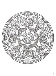 Small Picture Mystical Mandala Coloring Book Free Download line drawings online