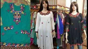 New Dress Design Collection 2018 New Latest Stylish Sindhi Hand Embroidery Dress Design Collection 2018 2019