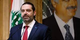 الحريري معلناً استقالته: وصلتُ إلى طريق مسدود، ولابد من صدمة كبيرة لمواجهة  الأزمة