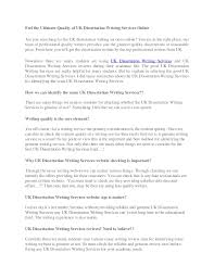 ielts essay 2014 education and technology