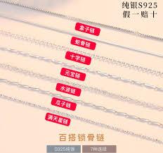 <b>S925 pure</b> silver <b>necklace women's</b> chain cross snake bone water ...