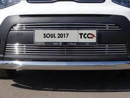 <b>Решетка радиатора верхняя</b> (<b>диаметр</b> 12 мм) TCC KIASOUL17 ...