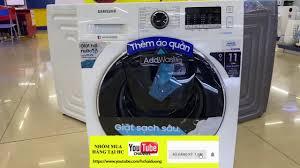Tìm hiểu máy giặt sấy LG F2514DTGW nhập khẩu Hàn Quốc - YouTube