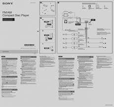 sony car cd player wiring diagram electric bicycle diagram sony car cd player wiring diagram
