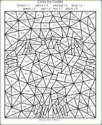 Free Printable Hard Coloring Sheets Printable Owl Coloring Pages