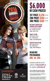 catching fire essay contest  catching fire essay contest