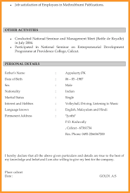 resume format for marriage proposal biodata format for marriage proposal bio data form 4 functional