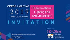 Odeer Lighting Zhongshan Odeer Electronics Lighting Co Ltd