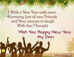 Inspirational christmas messages for family and friends forgive your enemies, forget your sorrows, remember all your friends and family, spread love and peace on this auspicious occasion. New Year Love Messages New Year Quotes Wishes To Family Happy New Year Greetings Messages New Year Love Messages New Year Greeting Messages