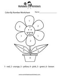 9d5e8c2ab2dd2f8f914a125e08241b9f number worksheets kindergarten worksheets practice alphabet worksheets for kids free printable color by on esl simple present worksheets