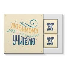 """Все товары с авторскими принтами """"Выпускной"""" - <b>Printio</b>"""