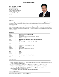 Resume Sample Format In Pdf Sample Resume Curriculum Vitae Cv