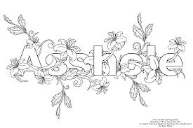 Curse Word Coloring Pages Printable Coloring Pages Swear Words