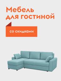 <b>Навесной шкаф</b> Мадэра купить в Санкт-Петербурге в интернет ...