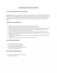 Assembly Line Workerb Description Resume Yun56 Co Maintenance