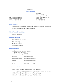 Resume Sample Resume Computer Science Teacher sample resume for computer  science professor frizzigame teacher frizzigame
