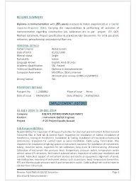 Qa Qc Civil Engineer Resume Sample Quality Control