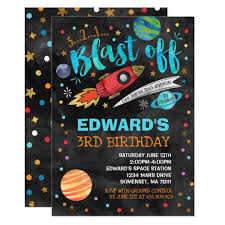 Space Party Invitation Space Birthday Invitation Outer Space Party