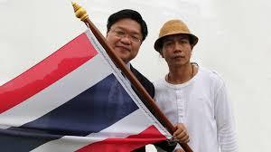 ธงไตรรงค์ ธงชาติไทย จัดทำโดยพิพิธภัณฑ์ธงชาติไทย ร่วมใน MV เพลงธงชาติ โครงการ